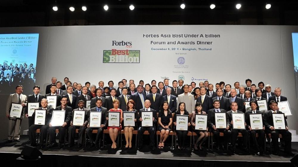 Wismilak - Asia's 200 Best versi Forbes